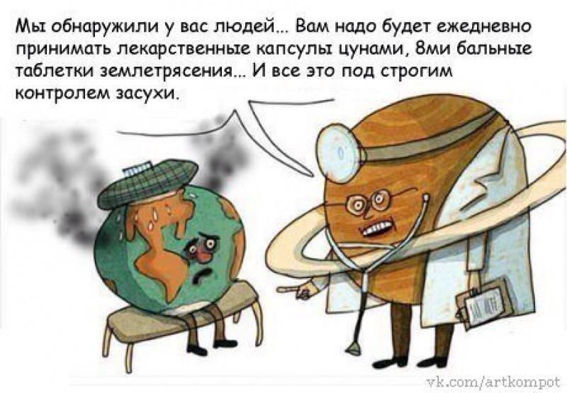 http://www.stihi.ru/pics/2014/02/20/3973.jpg