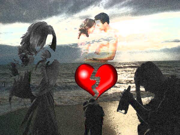 Расставание с любовью