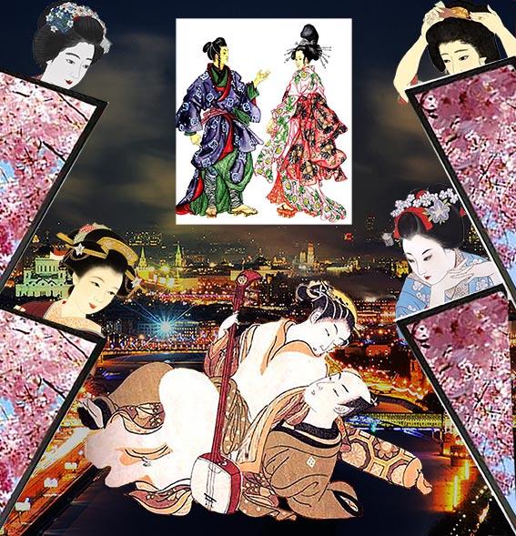 Японски эротические фото фото 681-591