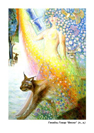 Картинки природа и женщина