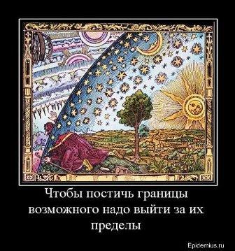 Да, я согласен! (Таир Маралов) / Стихи. ру