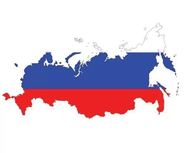это по русски русский: