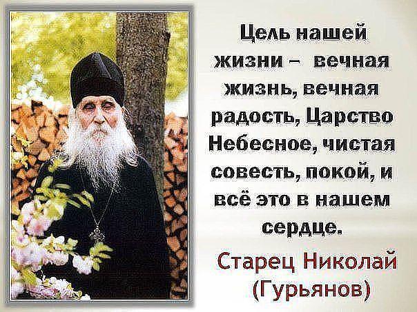 православие форум о любви термобелья обеспечивается