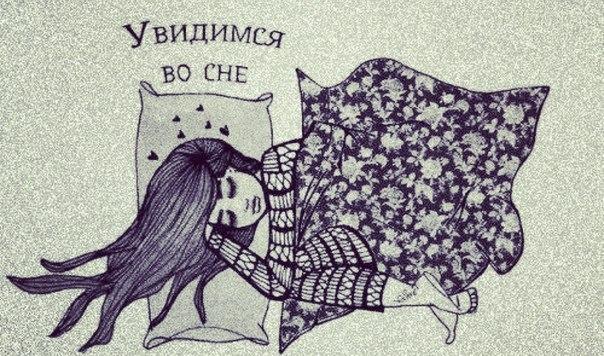 смотреть фотографии во сне