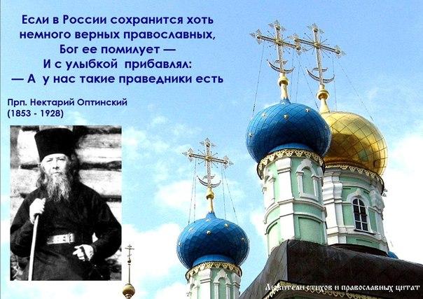 фото иеромонах роман