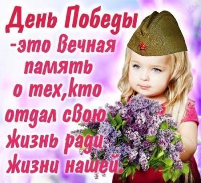 http://www.stihi.ru/pics/2014/04/04/3265.jpg