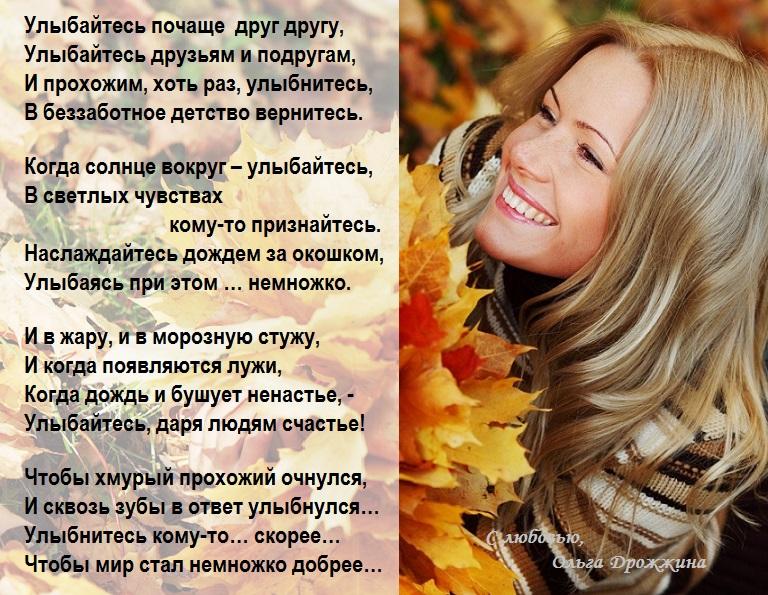 Картинка про улыбку женщины с текстом, скорби погибшим тортик