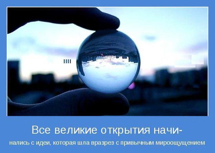 http://www.stihi.ru/pics/2014/04/09/2463.jpg
