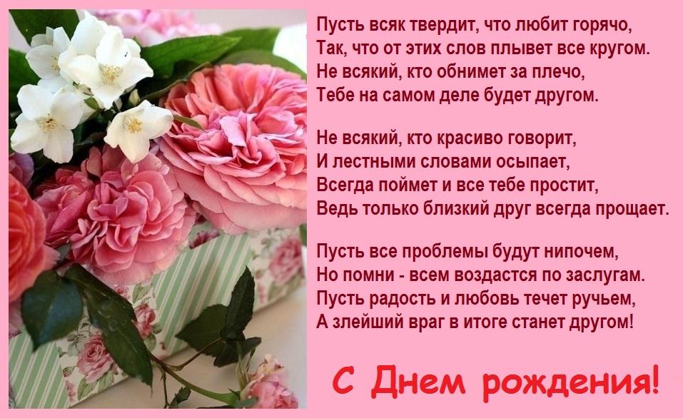 с днем рождения максим стихи красивые
