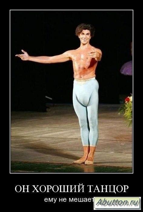 смотреть видео кахских балерин и хочется и страшно потерять