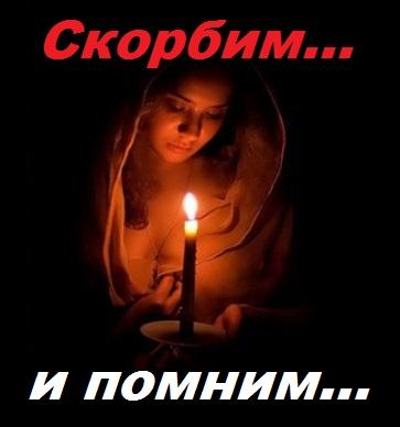 http://www.stihi.ru/pics/2014/05/04/6416.jpg