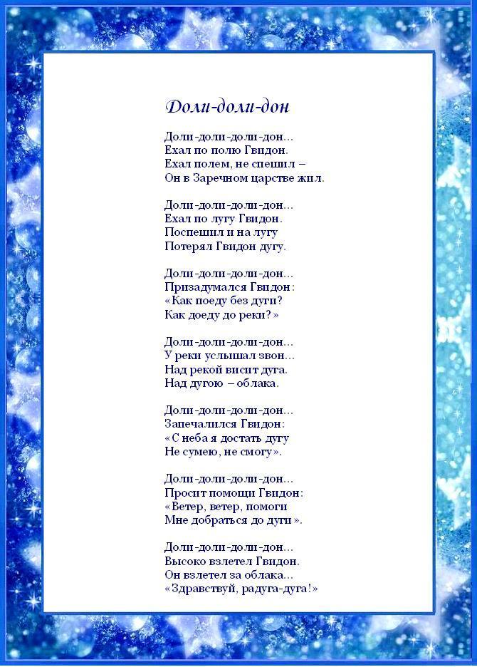 предлагаем посмотреть лрля моя доля стих гороскоп ноябрь Стрелец