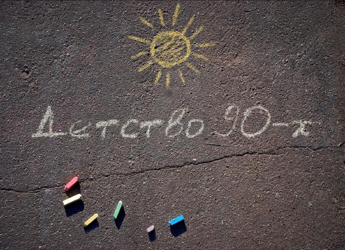 1784 10 странных вещей, которые каждый из нас делал в детстве