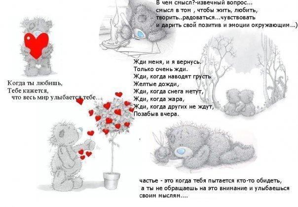 intimniy-muzhskoy-bodiart