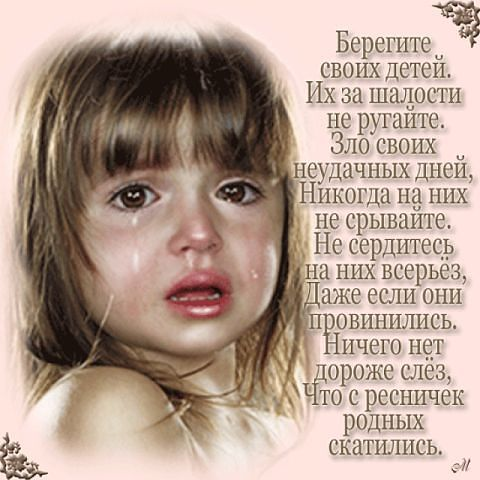 Фото детей со стихами 54