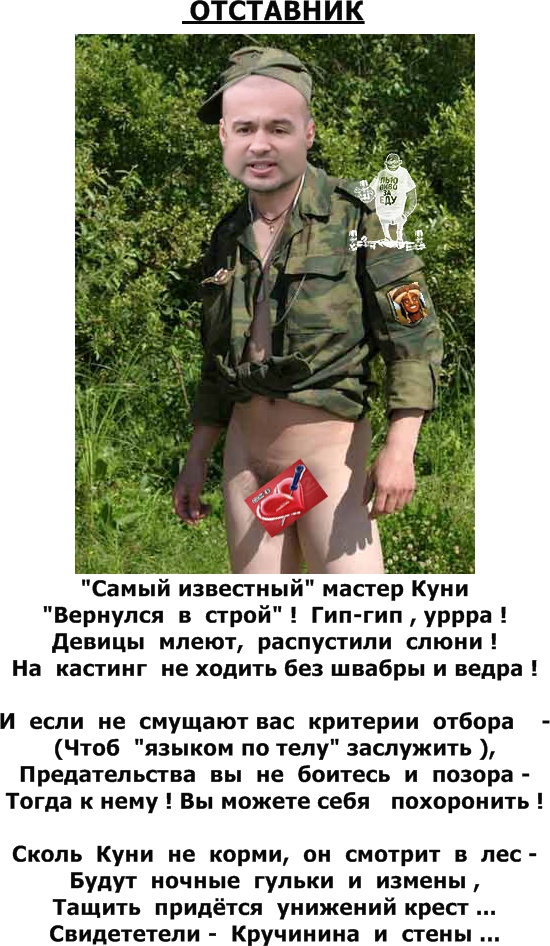 http://stihi.ru/pics/2014/06/30/9572.jpg