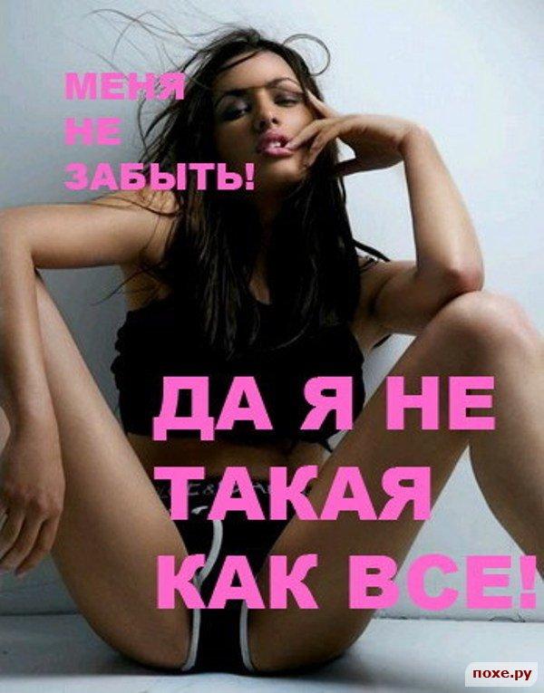 kak-stat-samoy-seksualnoy-stervoy