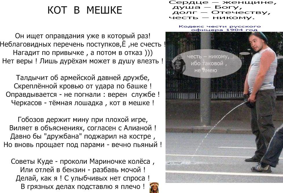 http://stihi.ru/pics/2014/07/06/2885.jpg?2632