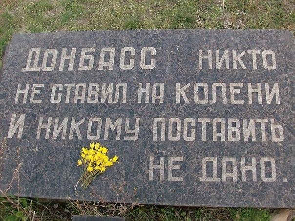 """На Донбассе продолжают закрываться """"отжатые"""" шахты, оккупанты отправляют горняков в неоплачиваемые отпуска, - ГУР - Цензор.НЕТ 3113"""