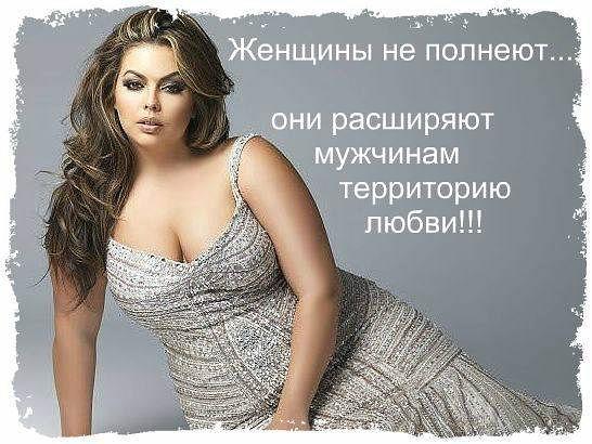 фото в теле женщины