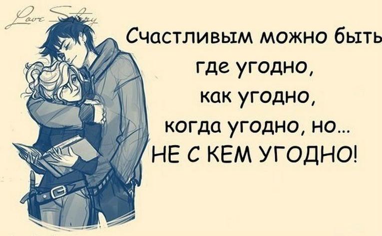 http://www.stihi.ru/pics/2014/07/28/9640.jpg