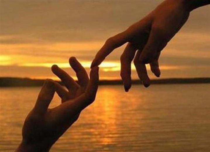 Дай мне свою руку дай мне свою руку