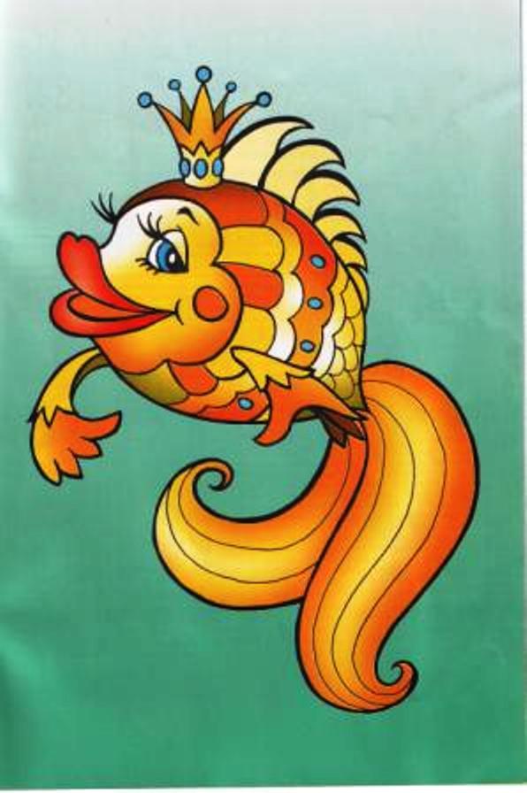 Сбору душевой, золотая рыбка в картинках из сказки