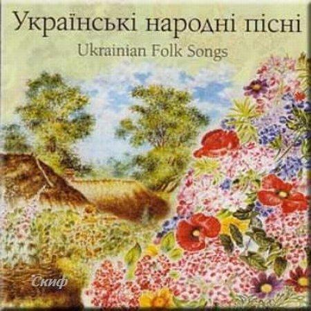 Скачать безплатно украинские песни