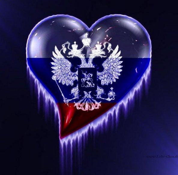 сайт русские сердца