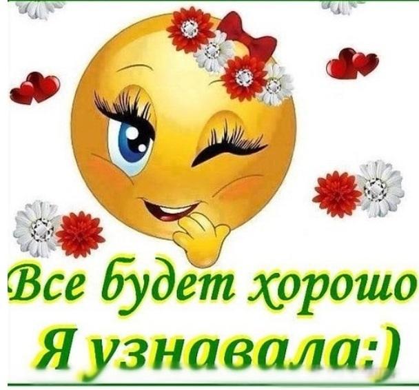 http://www.stihi.ru/pics/2014/09/02/3167.jpg