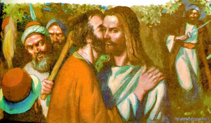 иуда и иисус порно мультик