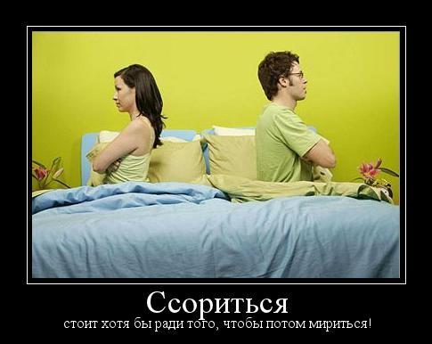 seks-prichina-razvoda