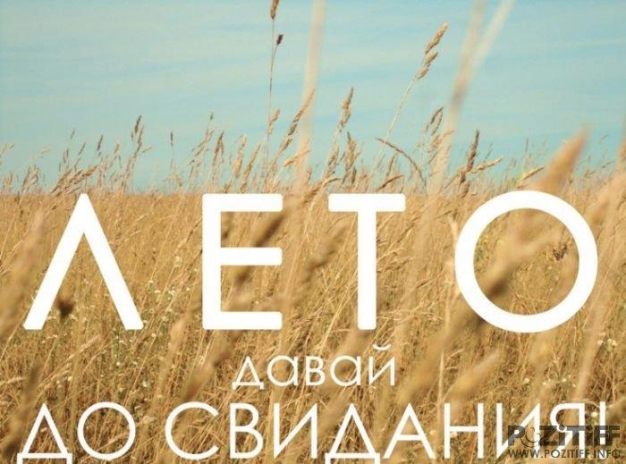 Фотографии с мероприятий организованных Позитиff СПб в