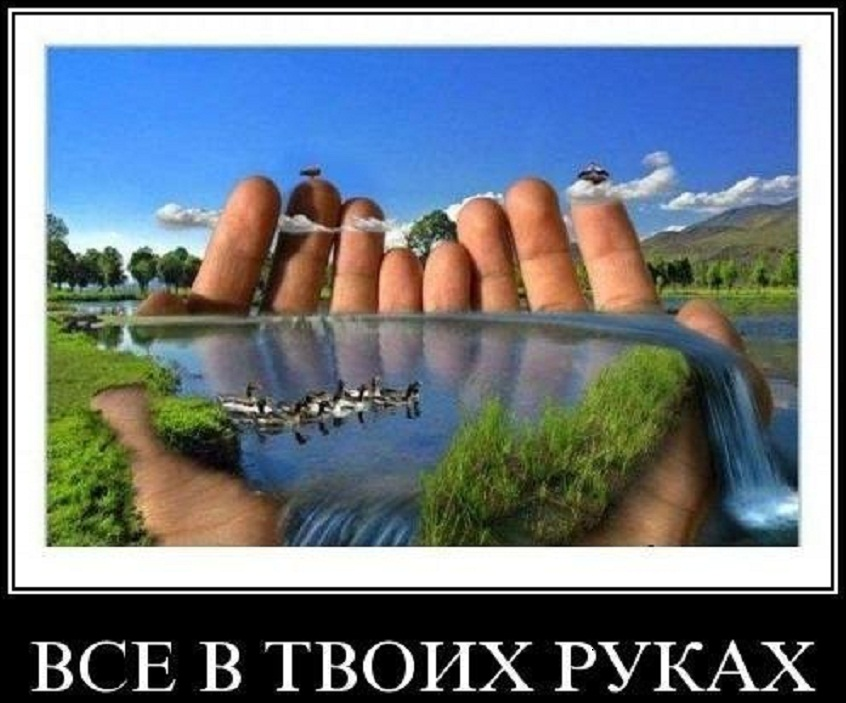 Человече желаешь славы земные зато не наследишь небесныя.