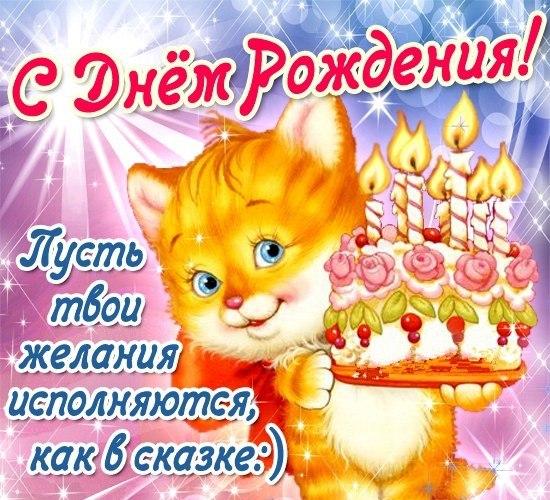 Картинки поздравления брату в день рождения