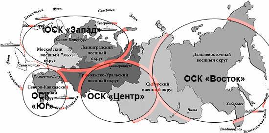 пограничное управление какие городка россии
