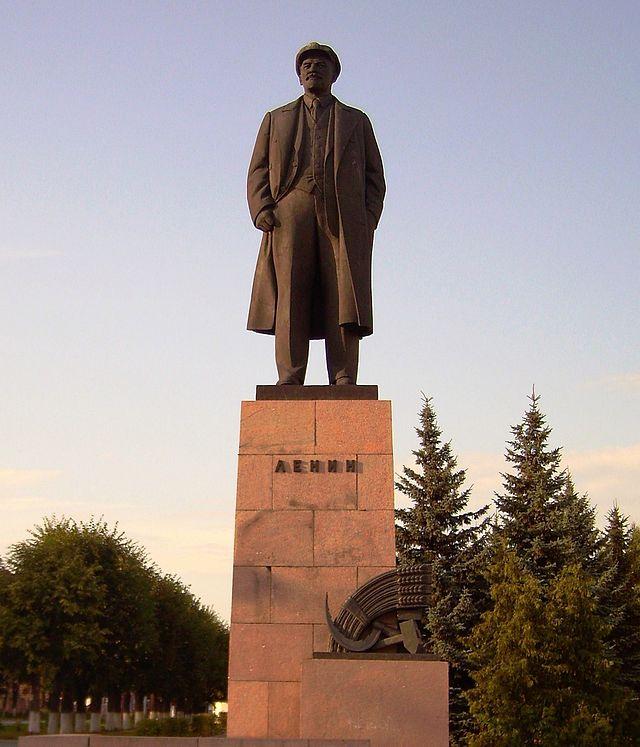 продать, когда убрали надпись ленин с памятника в чебоксарах отдыхавших