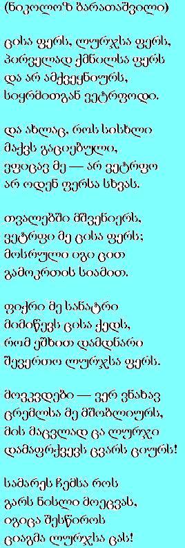 Синий цвет стихотворение