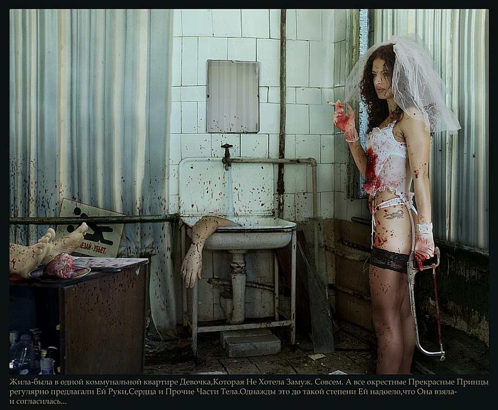 Пытки электричеством смотреть 15 фотография