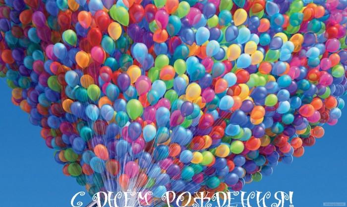 магазин термобелья картинка с поздравлением с др даше на шариках разминки, когда