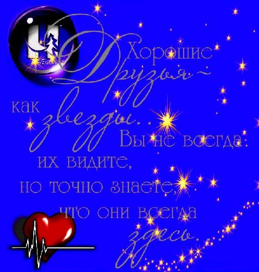 Проза пожелание спокойной ночи для любимой
