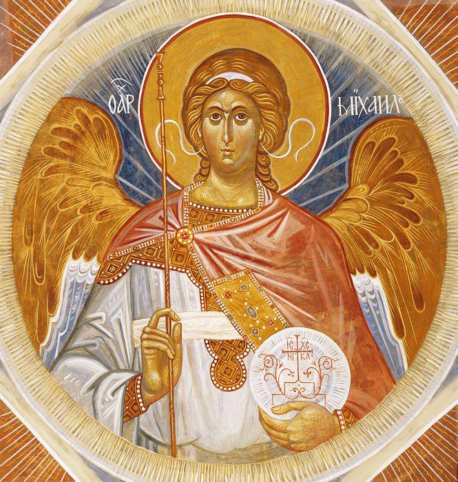 Картинки с святым михаилом, нарисованные картинки