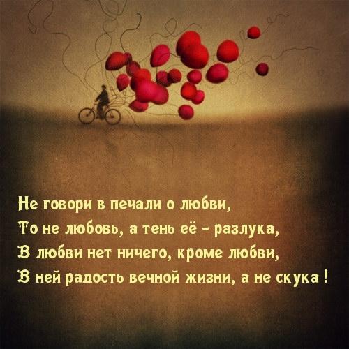 симптомы стихи про расставание с любимым человеком грустные короткие до слез стоит