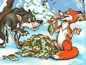 волк и лиса картинки к сказке
