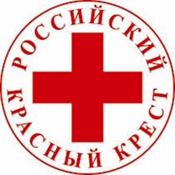 фото красного креста