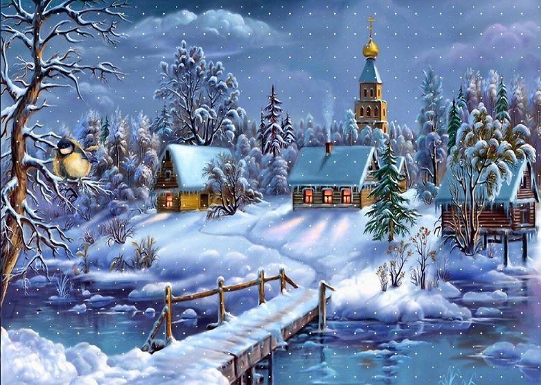 Днем, открытки с наступающим католическим рождеством