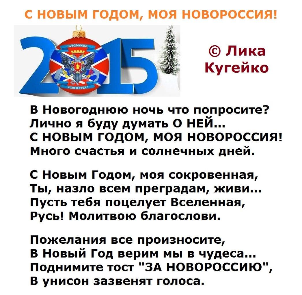 Пожелания с новым году солдату