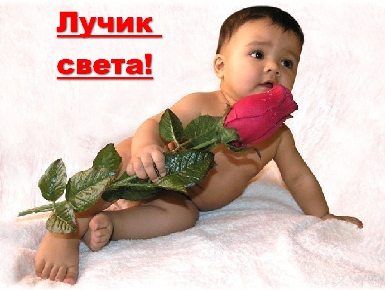 Открытка для девушки - Ты само совершенство! - Открытки