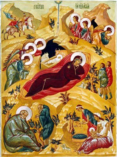как написать рождество христово знаком