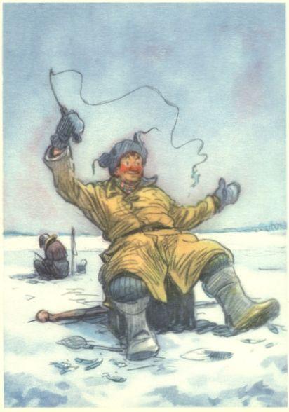 578. Люблю я зимнюю рыбалку (Анатолий Салюк) / Стихи.ру